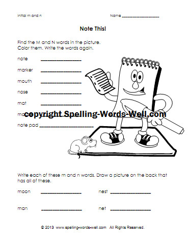 Free Phonics Worksheets two first grade