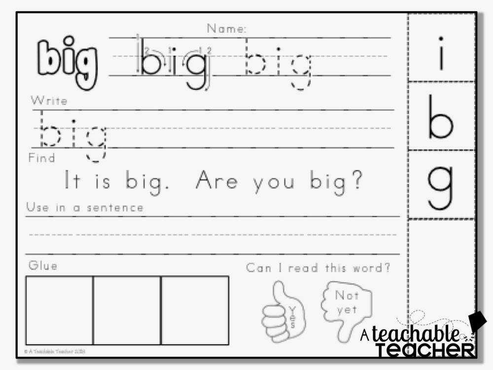 If you are interested in the full resource with over 65 pages of interactive sight word practice you can click here