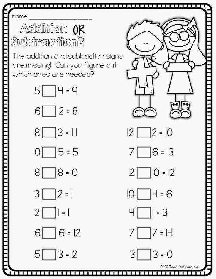 Teach With Laughter Add or Subtract First Grade Math WorksheetsSubtraction