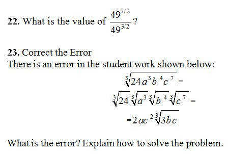 Challenge Problems on rational exponents