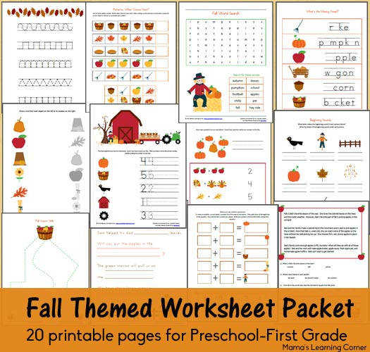 free fall worksheets