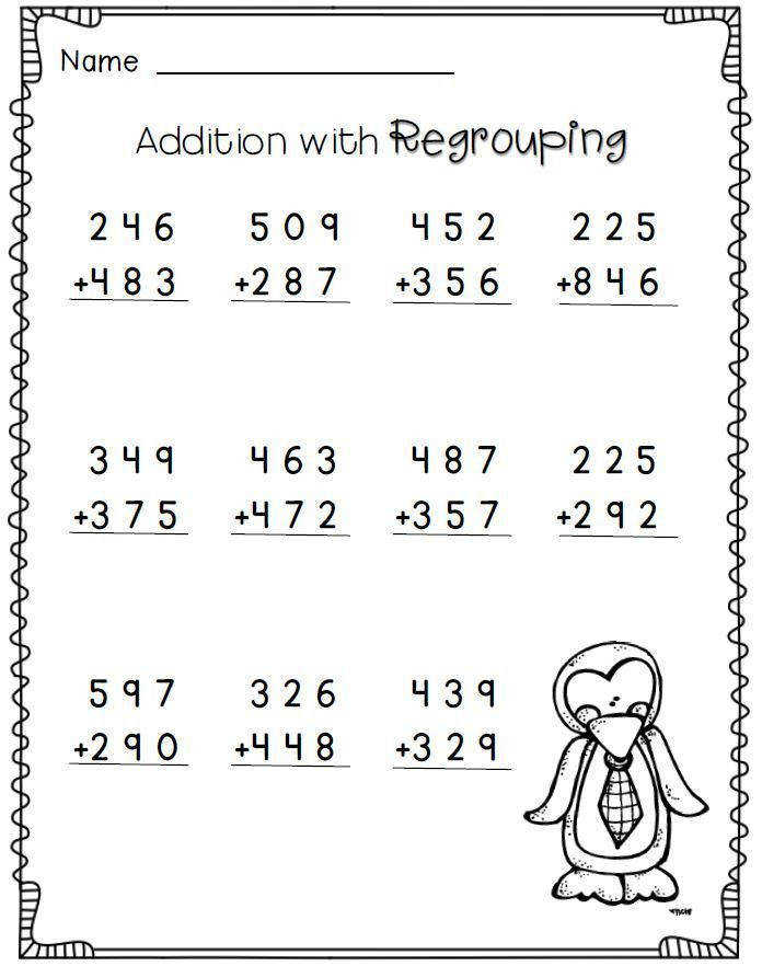 Addition with regrouping 2nd grade math worksheets FREE