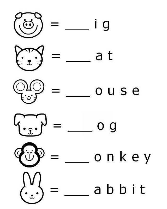 free preschool worksheets to print letters