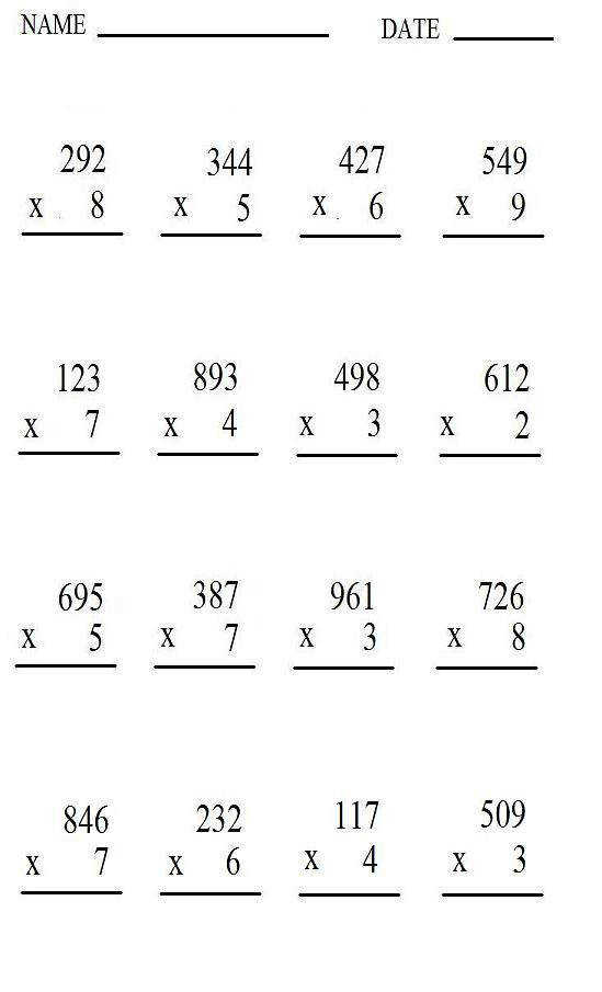 Printable Multiplication Worksheet