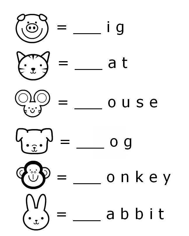 FREE Preschool printable beginning sounds letter animal words worksheet