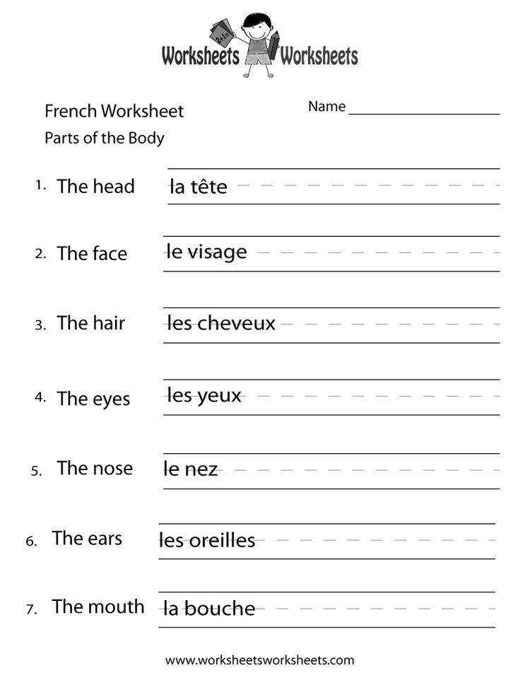 French Body Parts Worksheet Printable