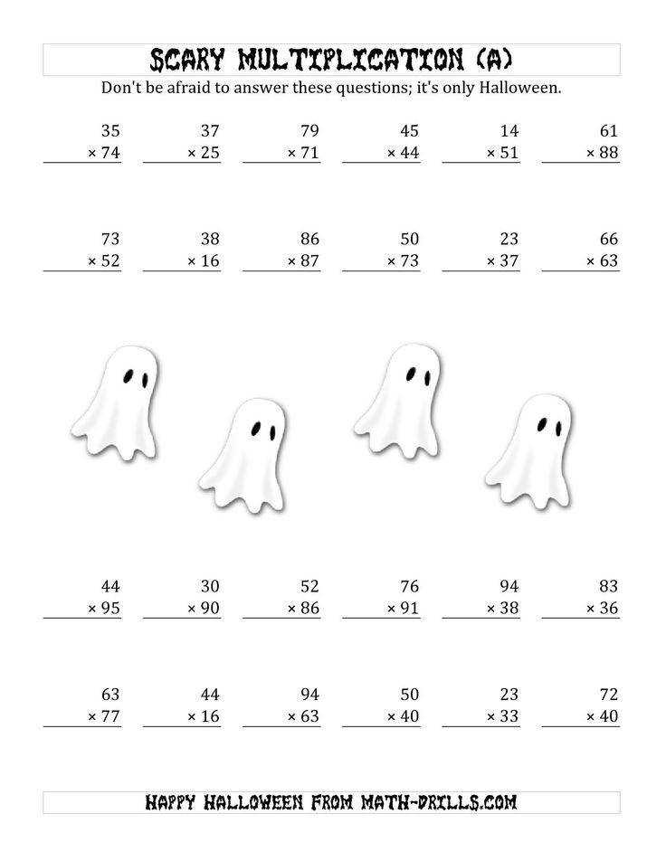 The Scary Multiplication 2 Digit by 2 Digit A math Halloween Math WorksheetsHalloween HalloweenMultiplicationScaryDrillsFourth