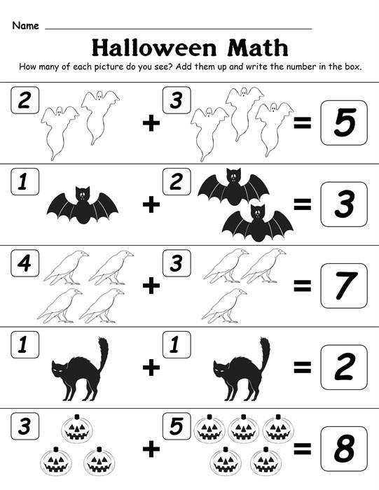 Halloween Themed Addition with Answer Key