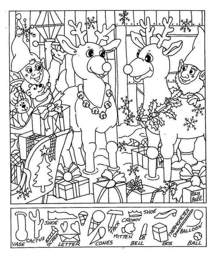 Christmas Hidden Picture Worksheets