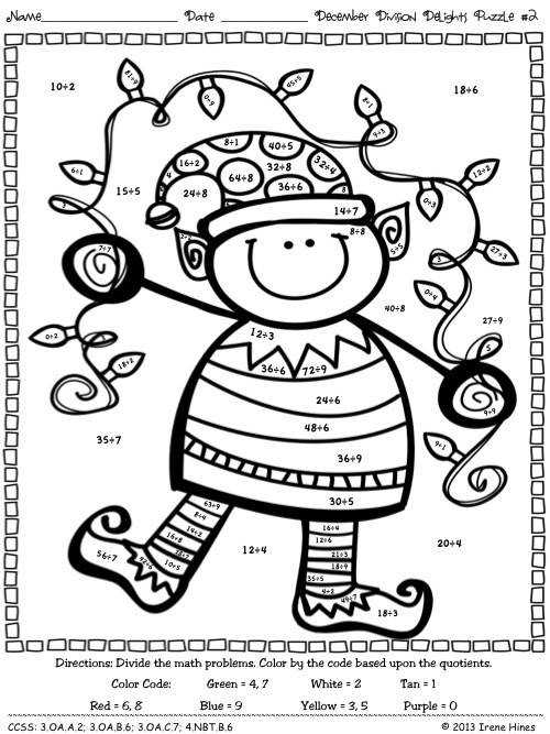 Christmas Math Activities December Division De lights Color By The Code