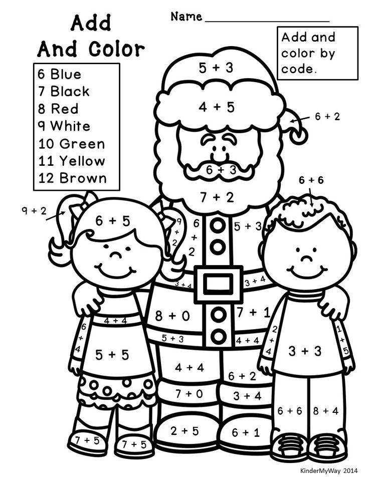 Wonderful Coloring Addition Color By Number Christmas In Best 25 Christmas Math Worksheets Ideas