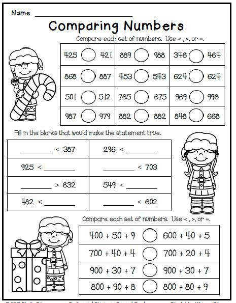 Christmas math worksheet freebie for second grade paring numbers