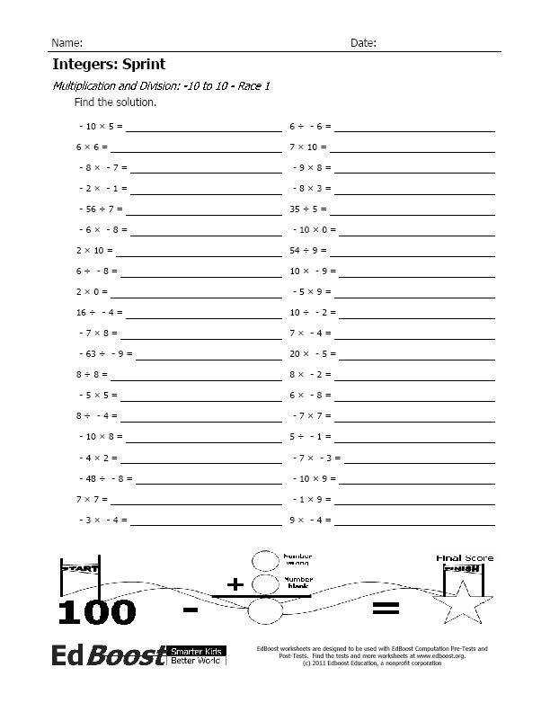 Integers Sprint Multiplication and Division 10 to 10