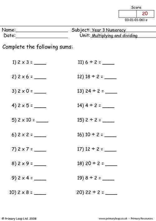 Integers Worksheets