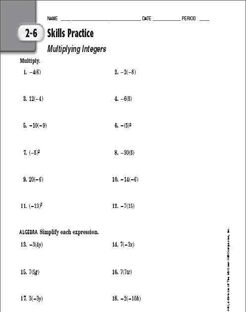 Multiplication And Division Integers Worksheets Rringband