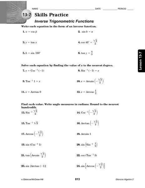 Inverse Functions Worksheets