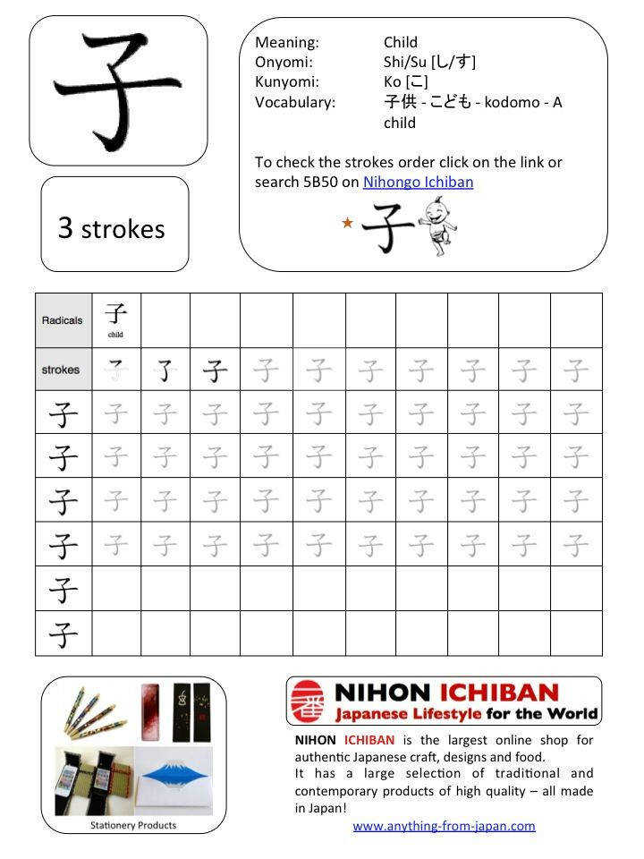 127 best Learning japanese worksheet images on Pinterest