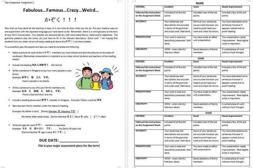 Family Japanese Teaching Ideas My Worksheets For Preschoolers