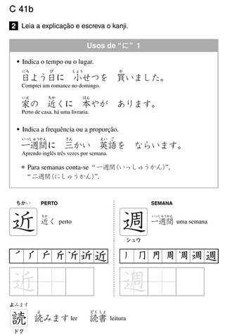 Foreign language worksheets stu d in various countries─Japanese in Portuguese