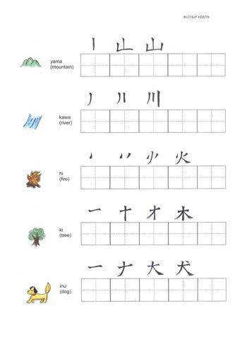 Japanese Worksheets