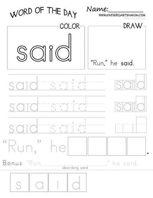 Sight Word of the Day Worksheets Based on Dolch 220 this set includes Preprimer