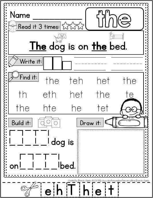Blog post on sight word ideas FREE word wall cards and sight word practice page