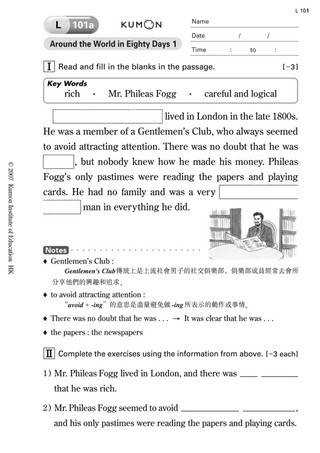 Foreign language worksheets stu d in various countries─English in Chinese