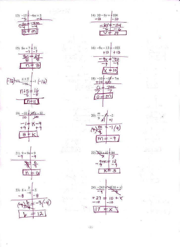 Kuta Software Infinite Algebra 2 Answers Key 100