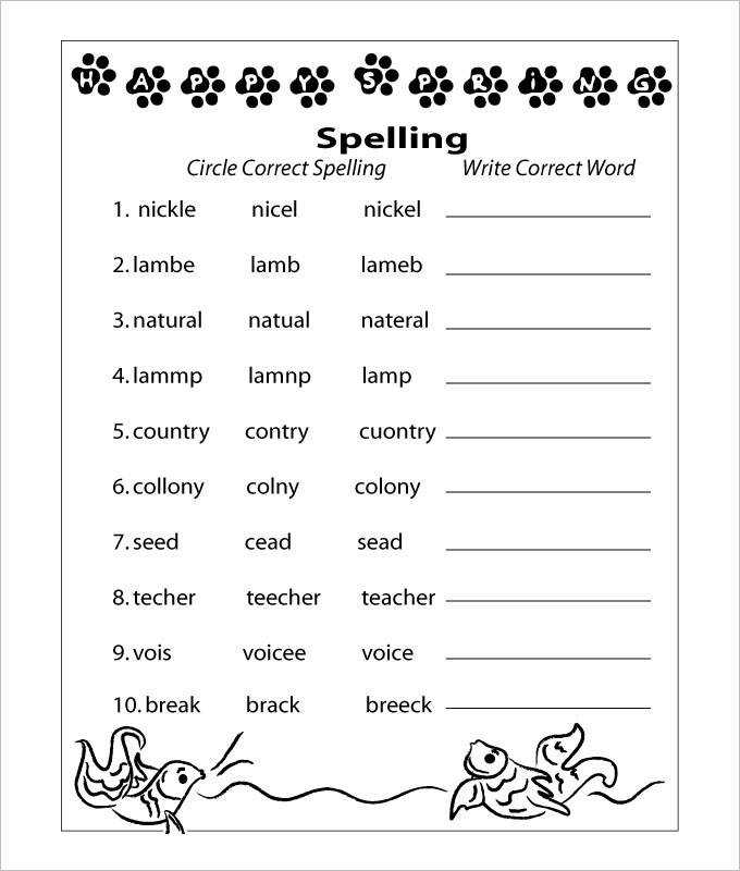 Spring Spelling Language Art Worksheet Template