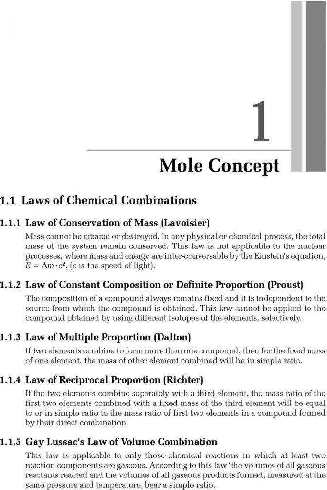 Law Multiple Proportions Worksheet 17 Best About P Law Definite And Multiple Proportions