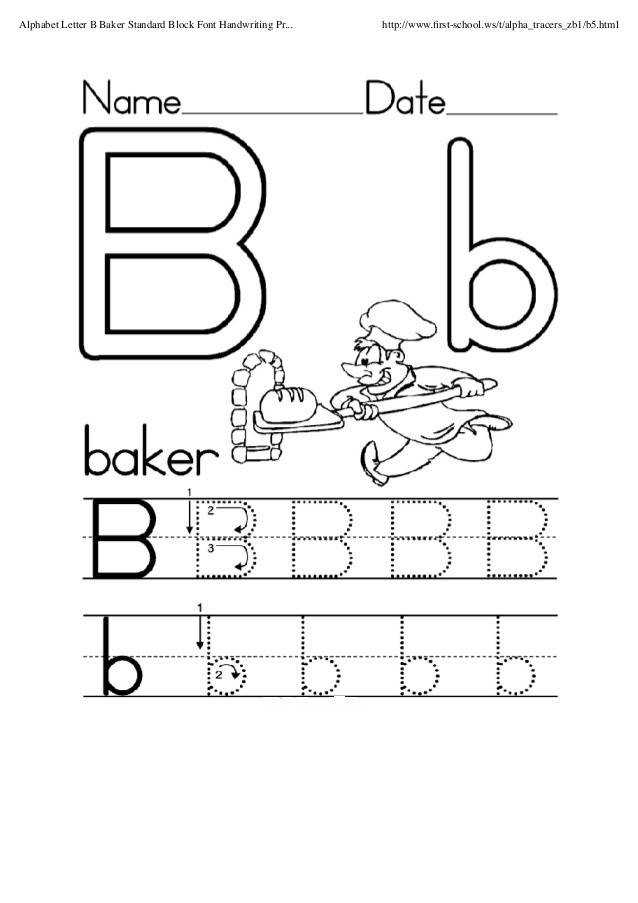 printable letter b worksheet for writing practice