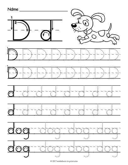 tracing letter d worksheet