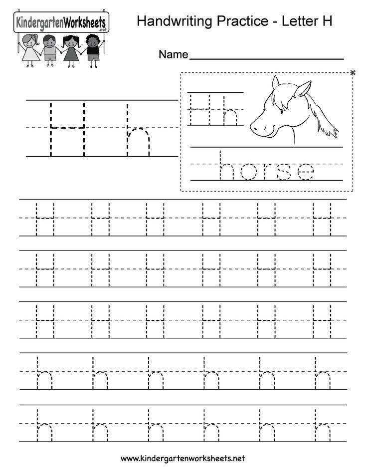 Letter H writing practice worksheet This series of handwriting alphabet worksheets can also be cut