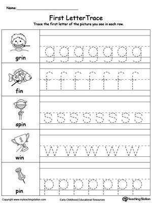 Lowercase Letter Tracing IN Words