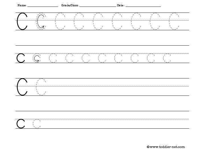 Letter F tracing writing worksheet