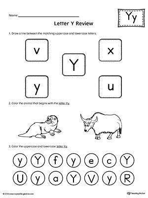 All About Letter Y Printable Worksheet