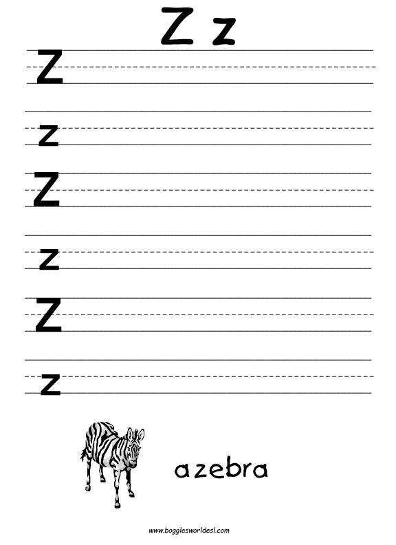 Big and Little Z Writing Worksheet