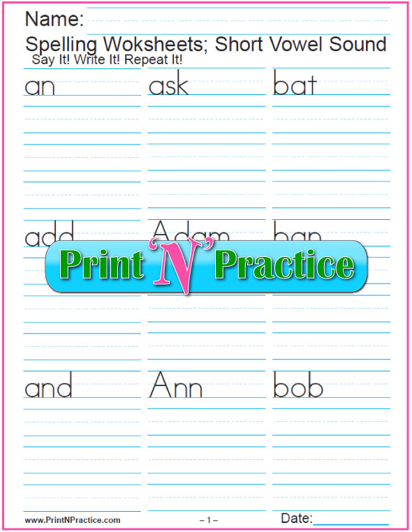 11 Short Vowel Worksheet