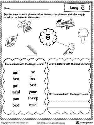 Long E Sound Worksheet