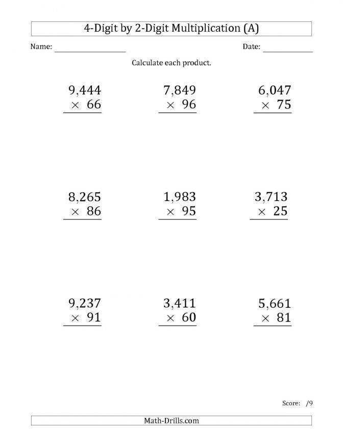 Multiplying 4 Digit By 2 Numbers Print With ma Multiplication 0402 Lp 00 Long Multiplication