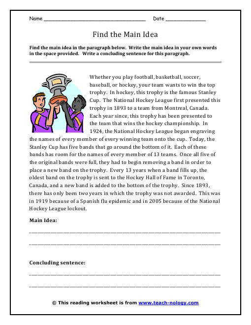 Find the Main Idea Hockey Themed Worksheet