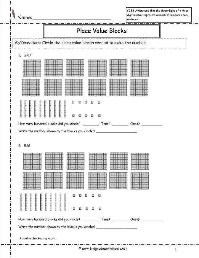 Ccss 2 Nbt 1 Worksheets Place Value Envision Math mon Core Grade 5 Ccss2n