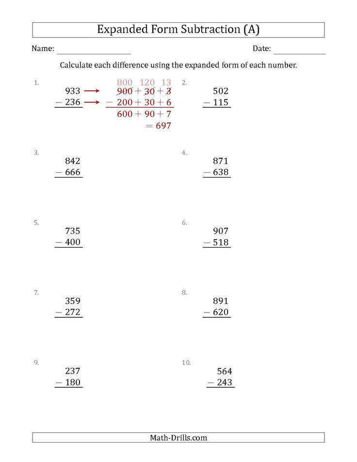 The 3 Digit Expanded Form Subtraction A math worksheet from the Subtraction Worksheets