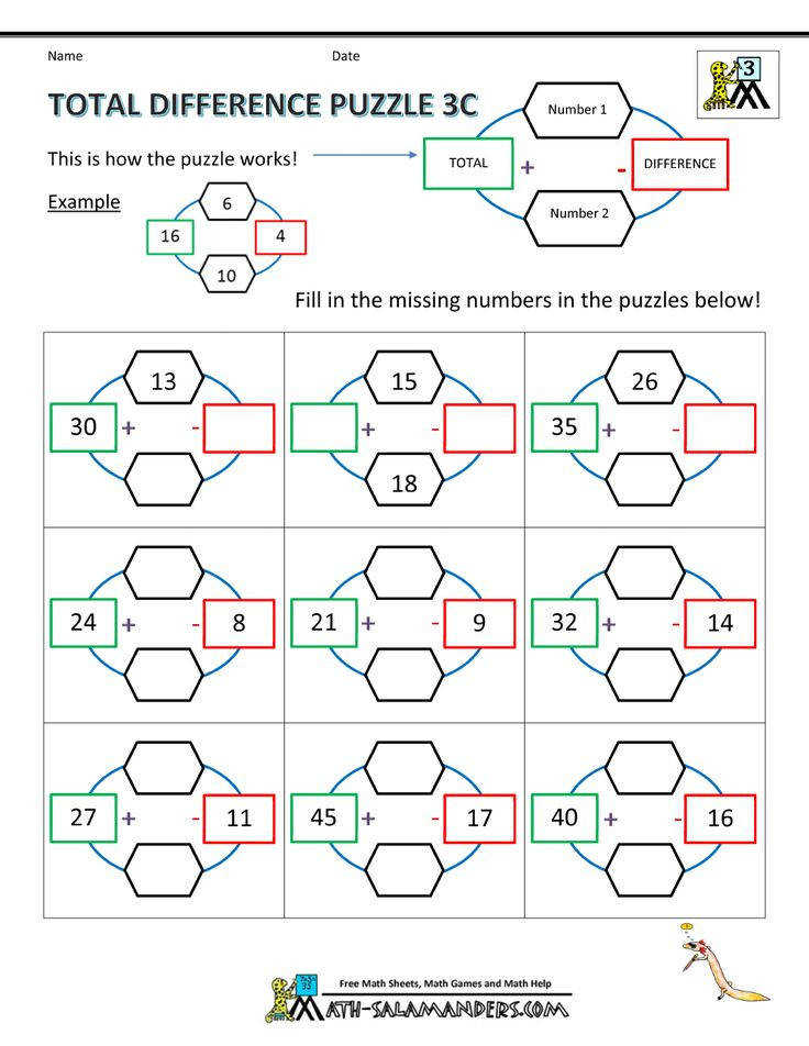 Number Fill In Puzzle Total Difference Puzzle 2 use you addition subtraction and reasoning skills to work out the missing numbers