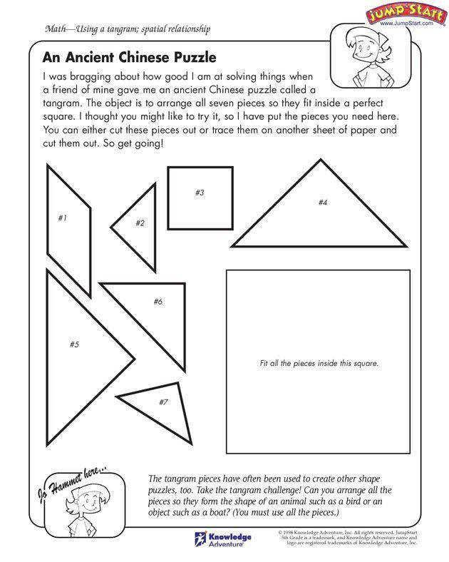 """An Ancient Chinese Puzzle"" – 5th Grade Math Worksheet JumpStart tanagram"