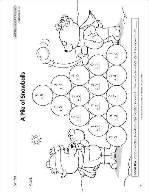 Printable Math Centers 2nd Grade