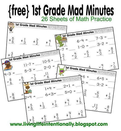Beth from 123Homeschool4Me is offering a set of 26 math worksheets for 1st grade math