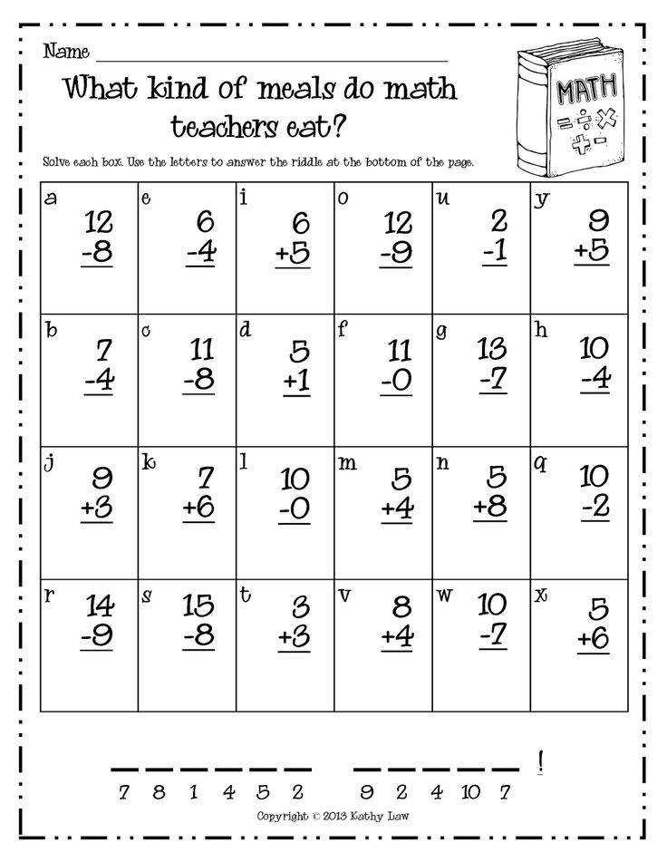First Grade a la Carte Fun Math WorksheetsSubtraction