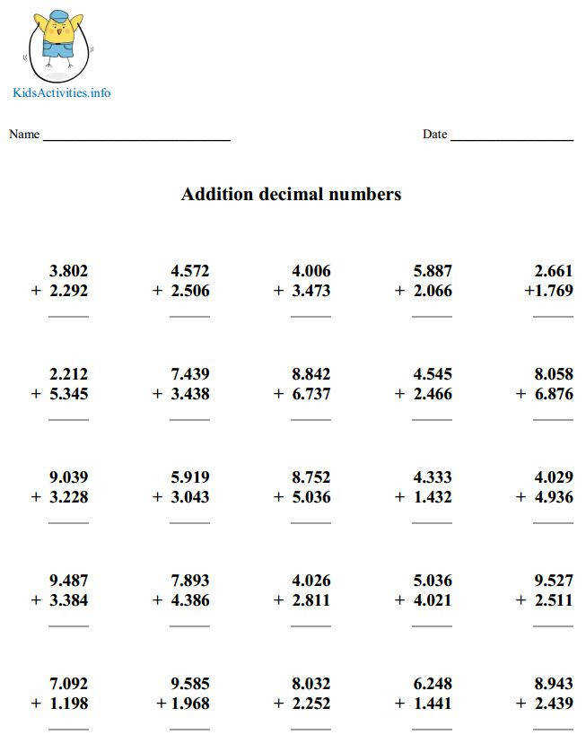 Decimal Worksheets Fifth Grade