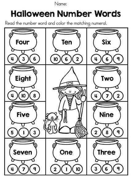 Halloween Kindergarten Math Worksheets